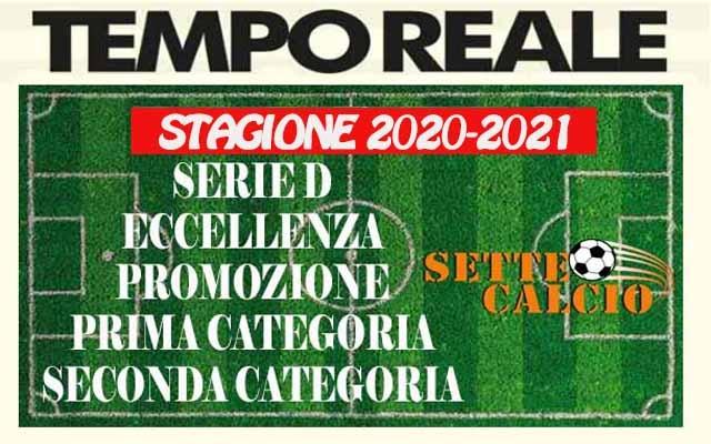 Tempo Reale Aggiornamenti Live Serie D Eccellenza Promozione 1a